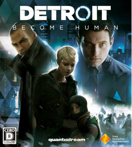 ביקורת : Detroit Become Human